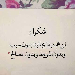 صور معبرة عن الحياة صور عبره وعظه Words Quotes Friends Quotes Quran Quotes Inspirational