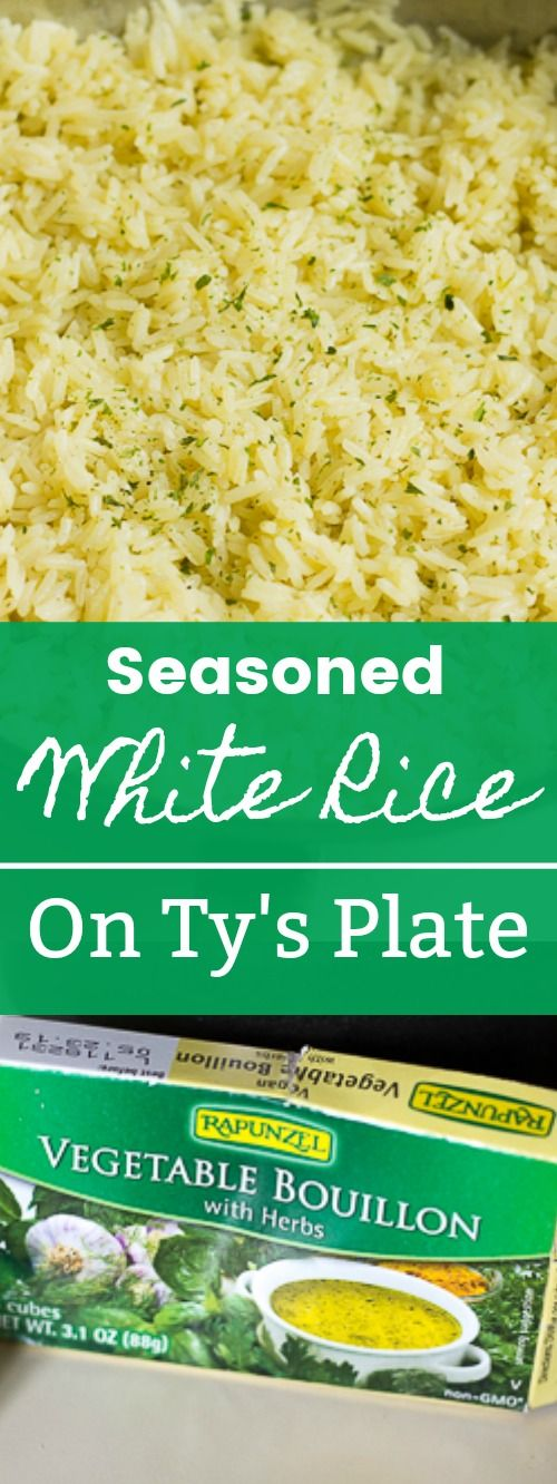 Seasoned White Rice ~ On Ty's Plate