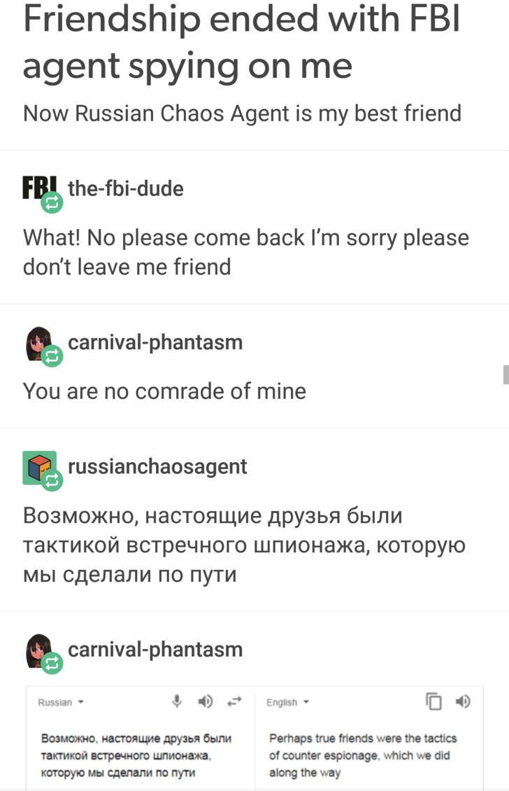 Tumblr russian ass