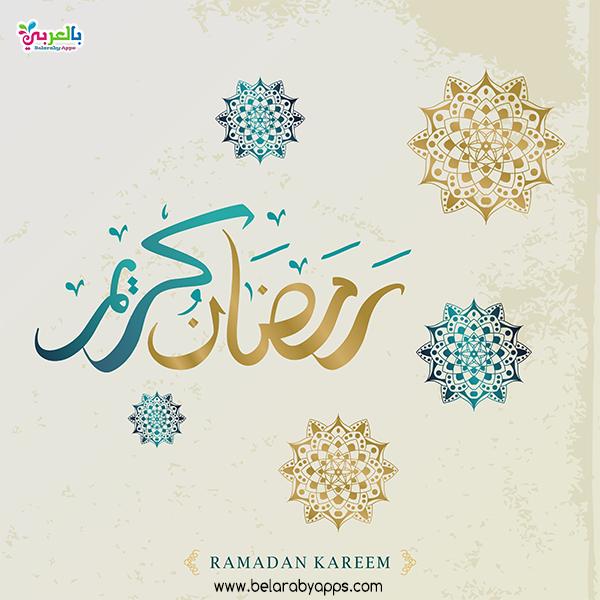 صور رمضان كريم جديدة 2021 احلى رمزيات رمضانيه بالعربي نتعلم In 2021 Ramadan Kareem Mandala Art Ramadan Kareem Vector