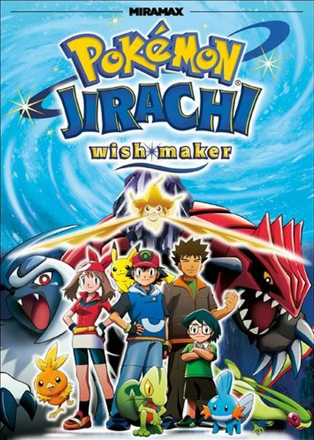 Pokemon jirachi wish maker movie free download