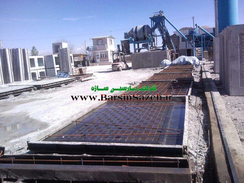 دیوار پیش ساخته بتنی محوطه ساخته شده با الیاف MFRC | بارسین ...