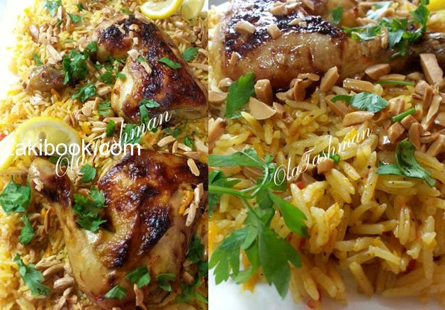 أرز بخاري وما أدراك ما الارز البخاري زاكي Middle Eastern Recipes Cooking Recipes