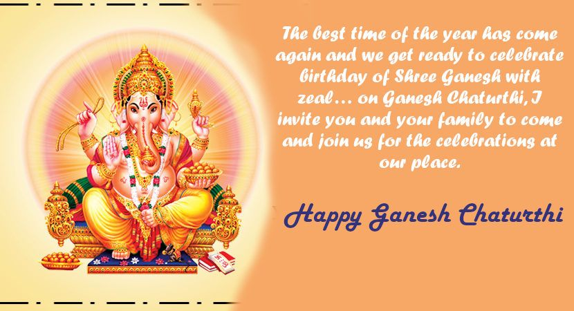 Ganpati Invitation Card Online Free Ganpati Invitation Card Happy Ganesh Chaturthi Invitations