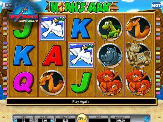 Gms слот.com игровые аппараты на реальные деньги игры на деньги азартные