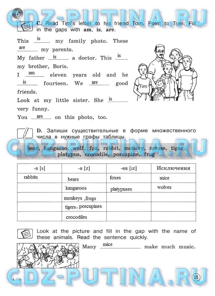 Скачать учебник кремер н.ш высшая математика в word ...