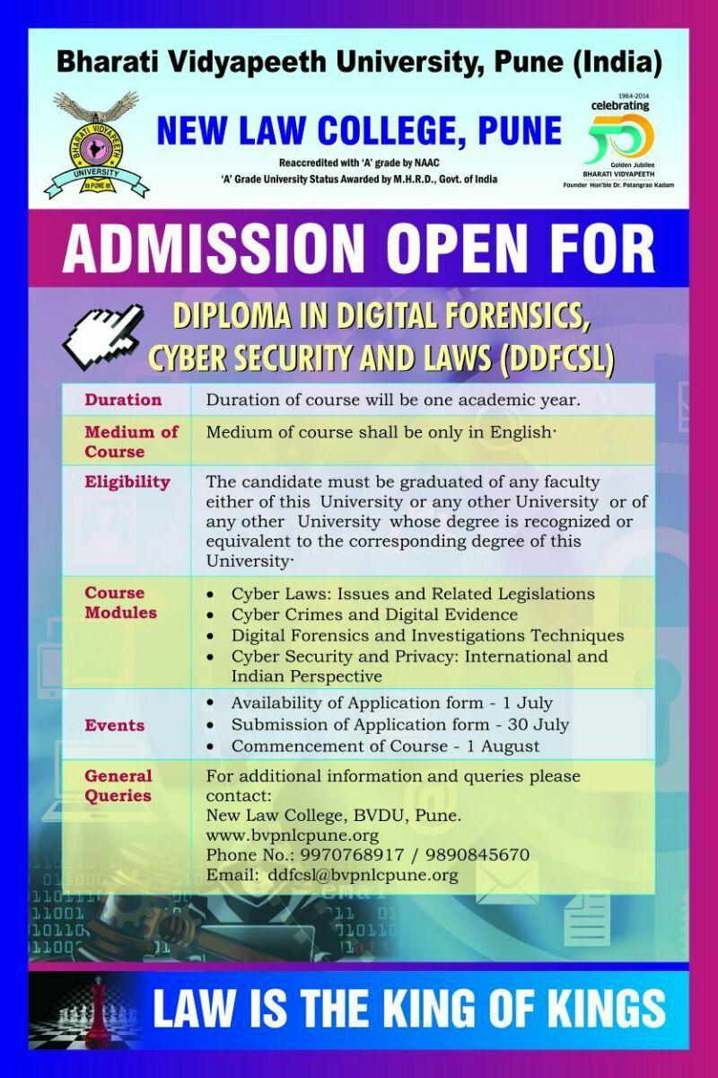 Admission Details Of New Law College Pune For Diploma In Digital Forensics Cyber Security And Laws Ddfcsl Writing Competition College Invitations New Law