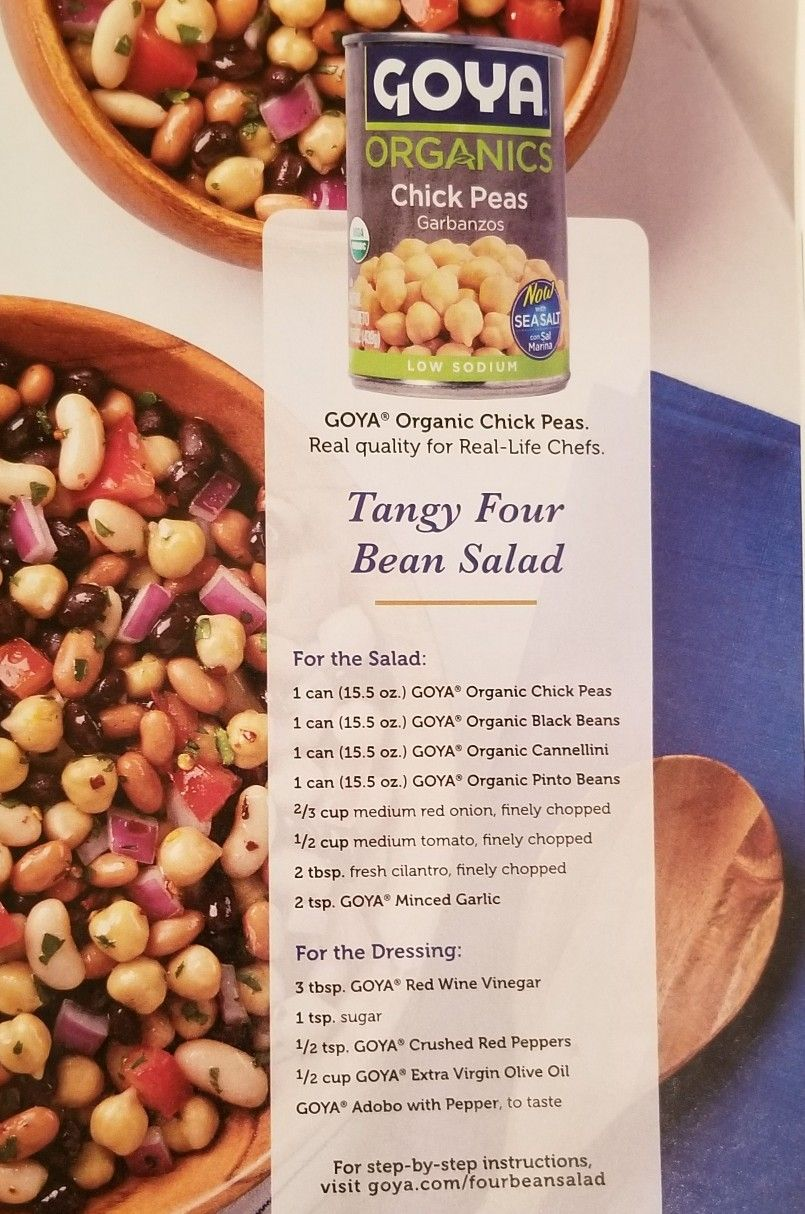 Pin By Carole Nelson On Salads In 2020 Four Bean Salad Bean Salad Food