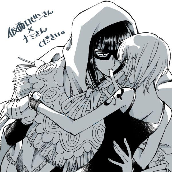 nami having sex with nico robin