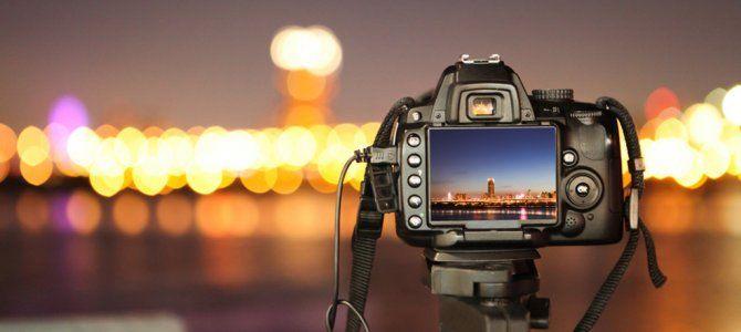 Cursos gratuitos de fotografa digital y animacin 3d inicial cursos gratuitos de fotografa digital y animacin 3d inicial fandeluxe Images