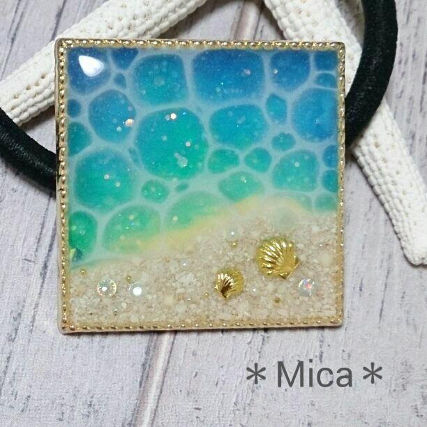 海辺シリーズ レジンヘアゴム スクエア 貝殻パーツ 星の砂などを