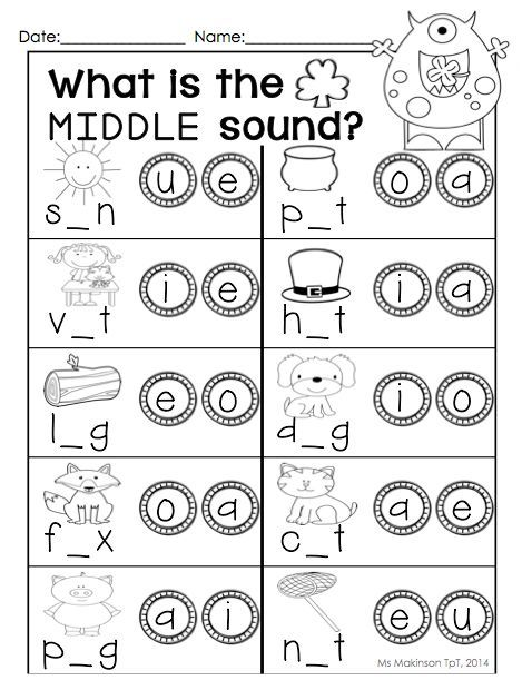 March Printables Kindergarten Literacy And Math Middle Sounds Worksheet Kindergarten Reading Kindergarten Literacy