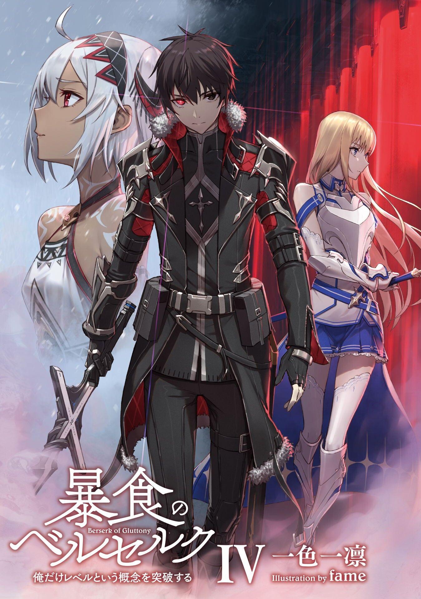 Pinterest in 2019 Anime art, Anime, Anime fantasy
