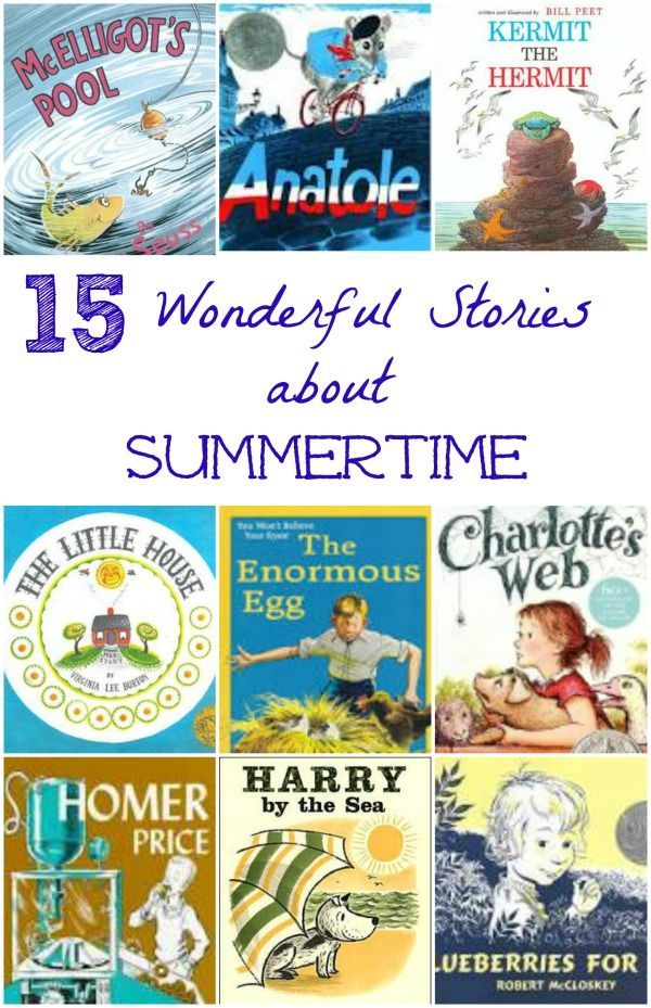 15 Amazing Vintage Summer Reads for Kids | Children's Book ...