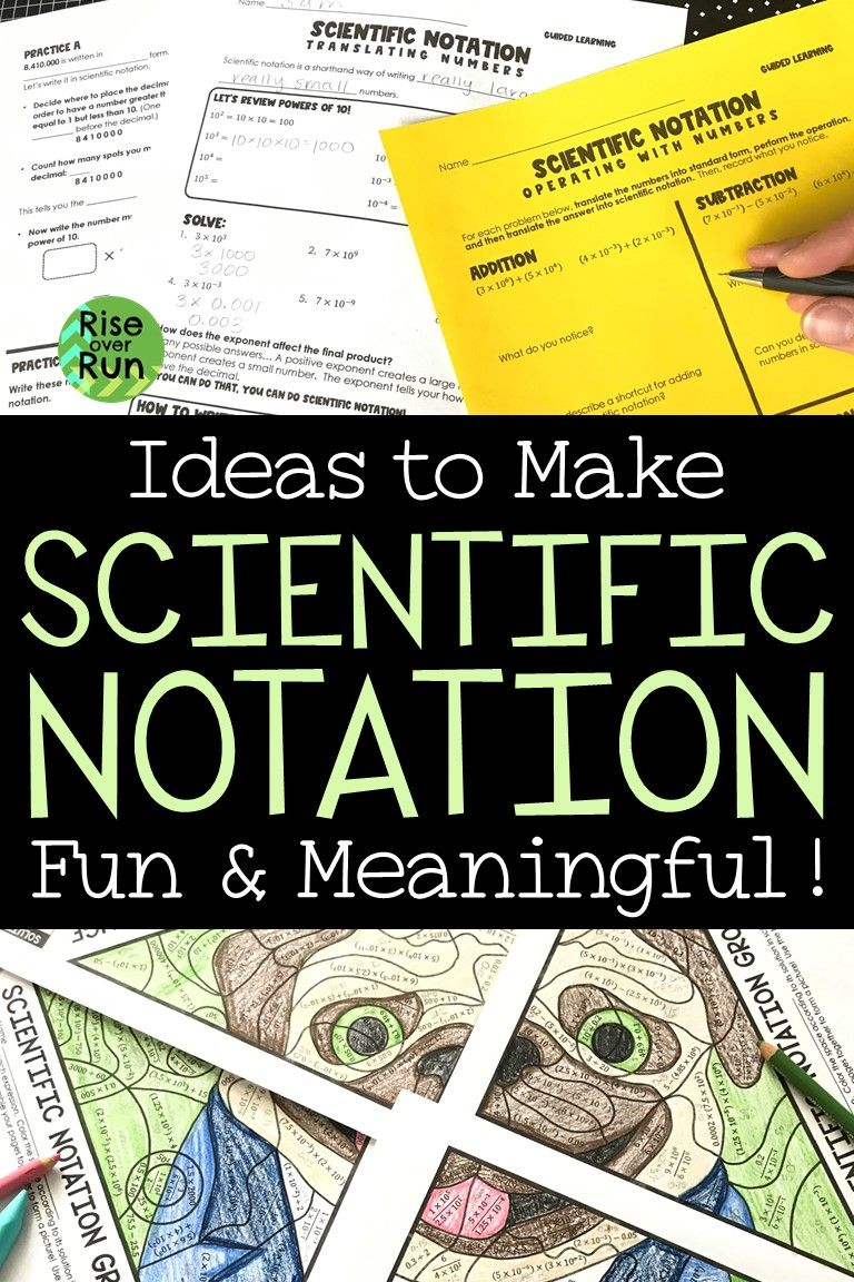 Ideas To Make Scientific Notation Fun And Meaningful Scientific Notation Scientific Notation Word Problems Scientific Notation Activities [ 1152 x 768 Pixel ]