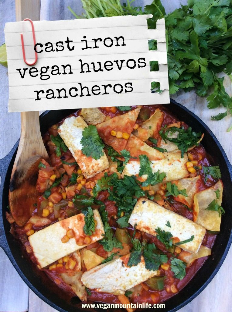 Easy 30 minute gf and vegan huevos rancheros with images