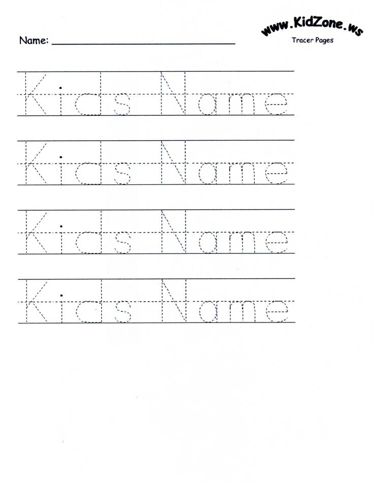 Customizable printable letter pages name tracing in