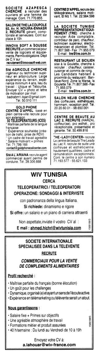 Emploi En Tunisie