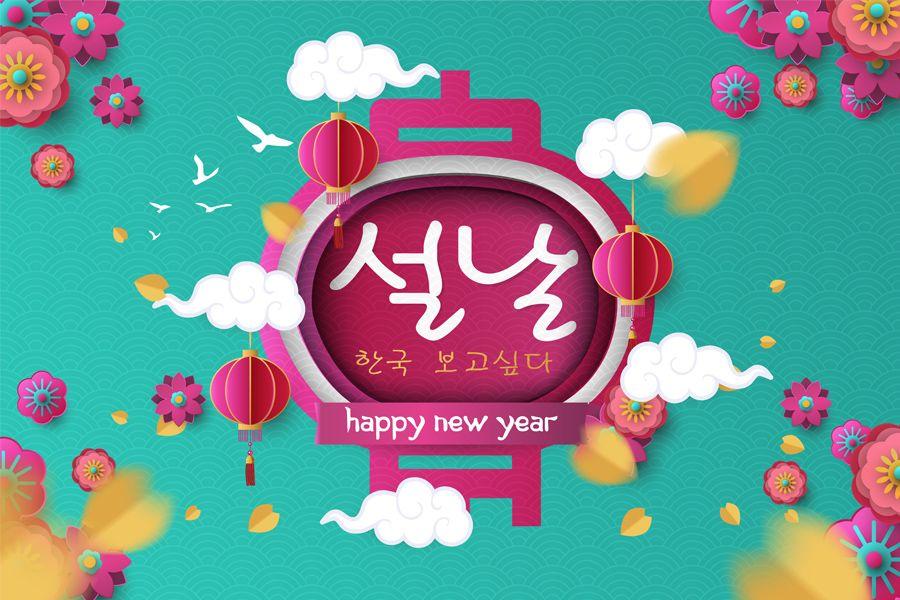 Download Korean New Year Greeting Card Design Template in
