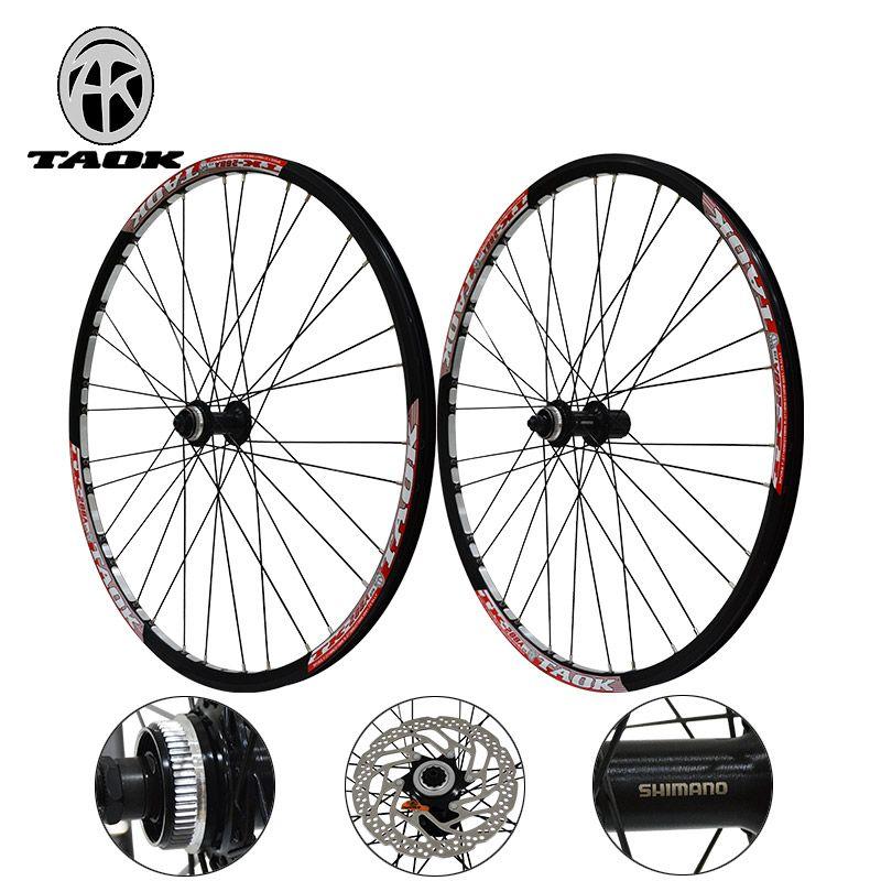 27 5 Inch Bike Wheel Lock Central Hub Brake Wheel Bicycle Mountain