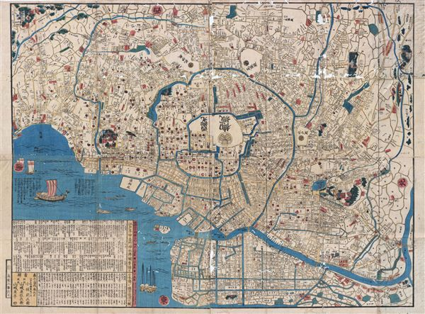 A Map Of Japanese Homes Encircling Edo Castle To Illustrate - Japan map 1600