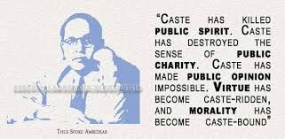 Ambedkar Quote On Caste With Images Motivational Quotes