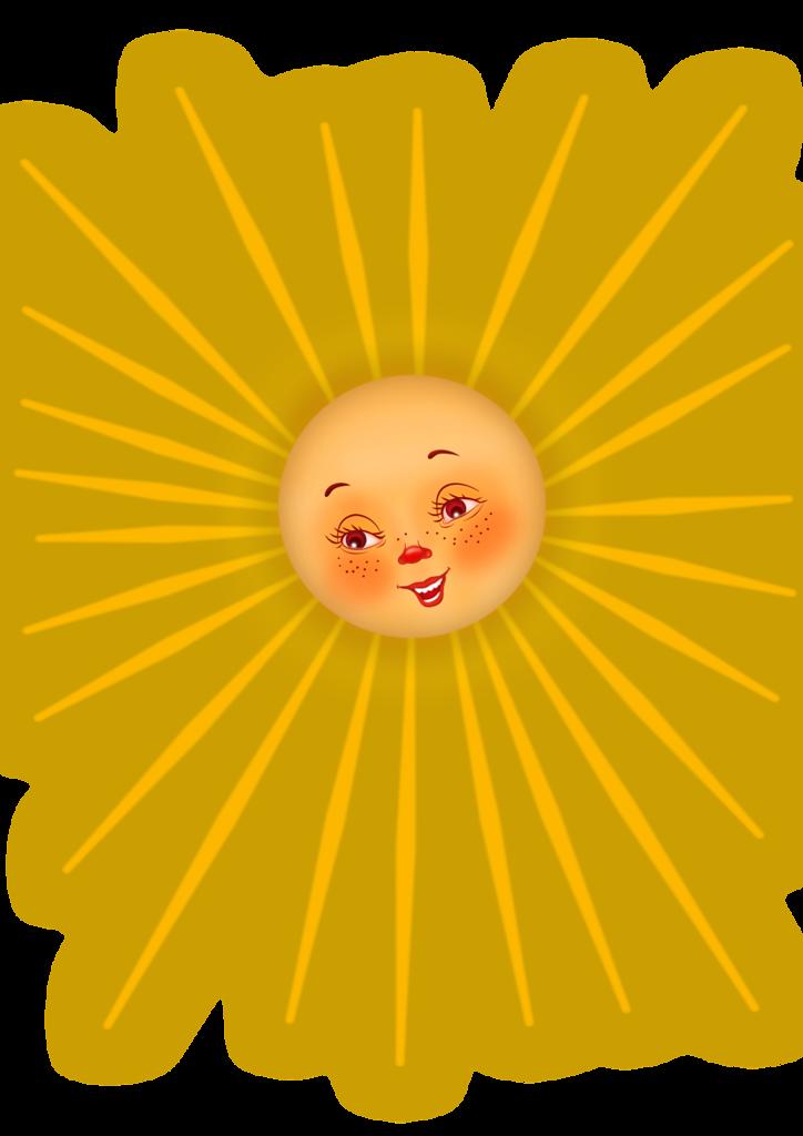 Ясного солнышка картинки для