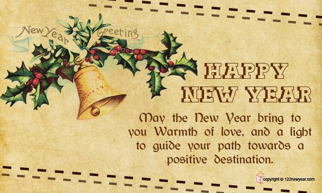 send this stylish happy new year picture card
