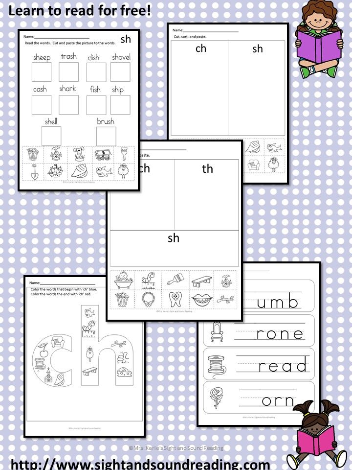 Digraph Worksheets Free Th Ch And Sh Digraph Worksheets