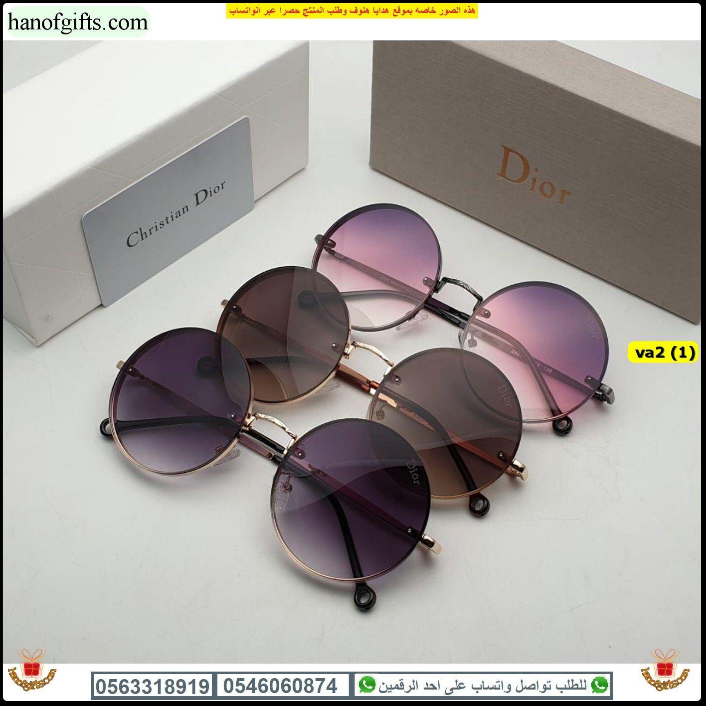 نظارات ديور نسائي Dior درجه اولى مع كامل ملحقاتها و بنفس الاسم هدايا هنوف Oval Sunglass Glasses Sunglasses