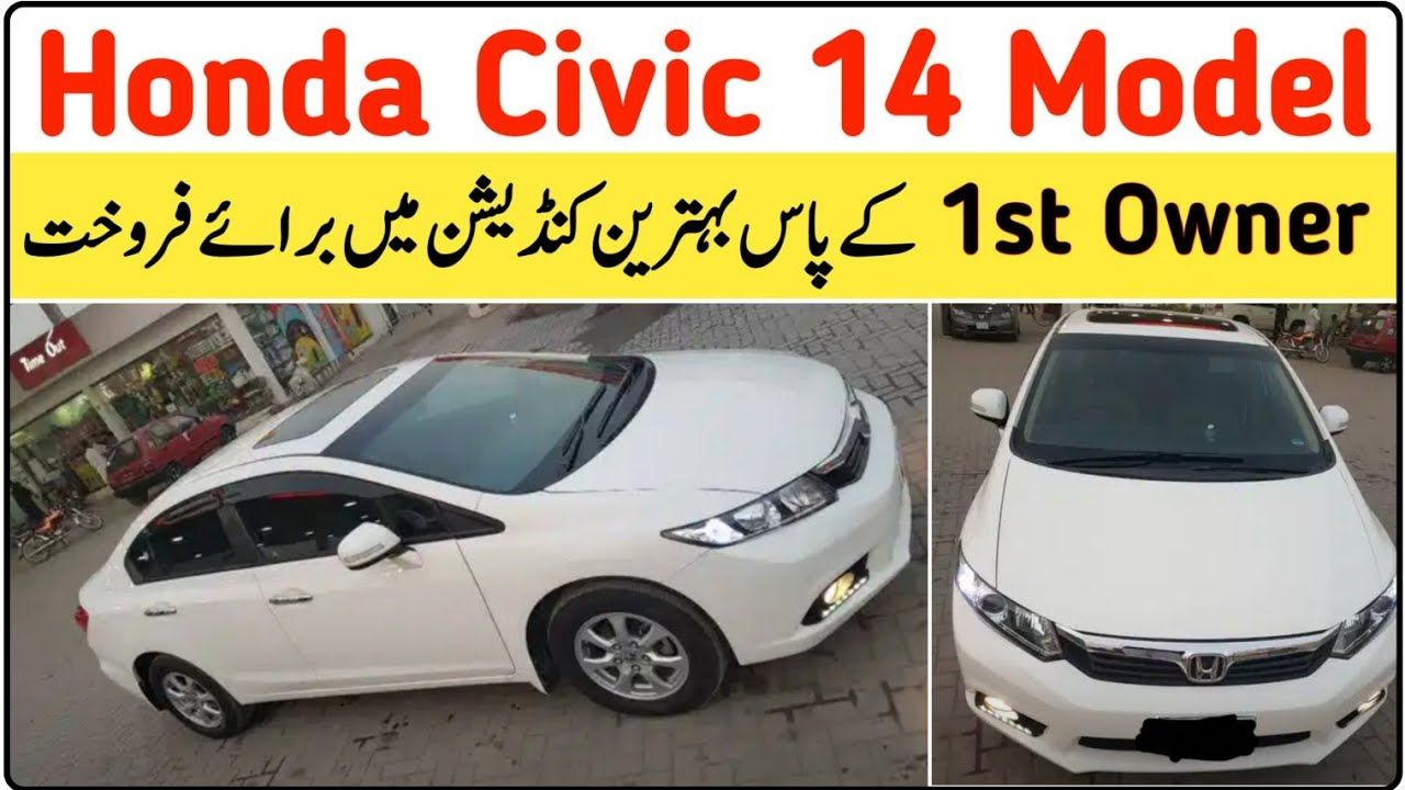 Honda Civic 14 Model (1st Owner) for Sale Genuine Honda