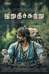 Irudhi Suttru 2016 Tamil Movie Online In Hd Einthusan 2016 English Subtitle Free Movies Online Tamil Movies Full Movies Online Free