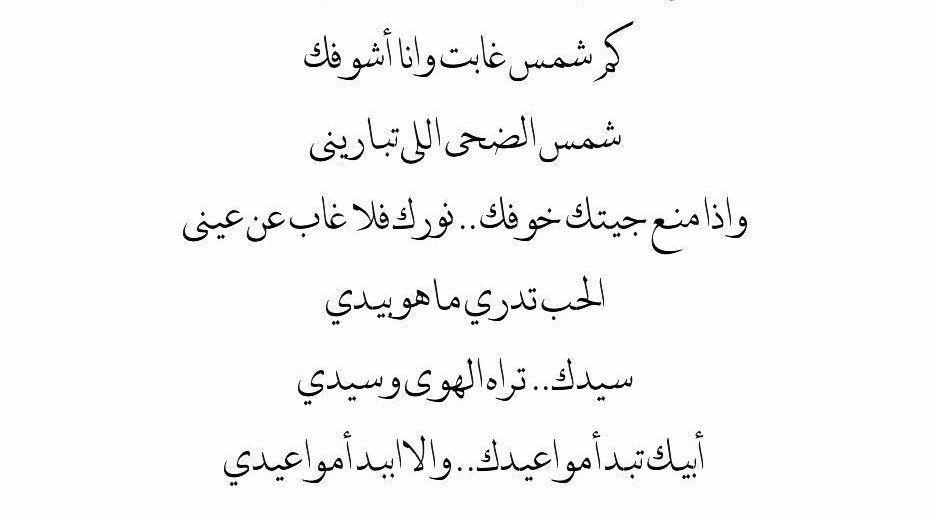 محمد عبده M7md 3bdu Twitter Quran Quotes Inspirational Quran Quotes Picture Quotes