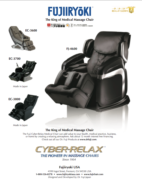 The King Of Medical Massage Chair EC 3700 Made In Japan EC 3800 Made
