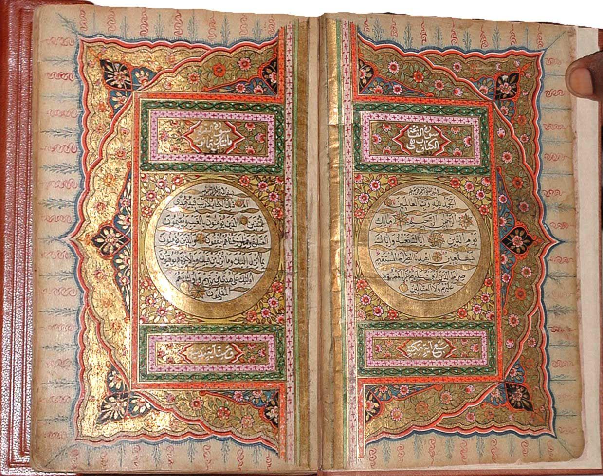 19thCearly-arabic-koran-5c.jpg 1.239×978 piksel