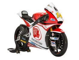 3405f78198 motogp.com · Moto2 2016 - Ratthapark Wilairot - IDEMITSU Honda Team Asia -  Bike  Kalex