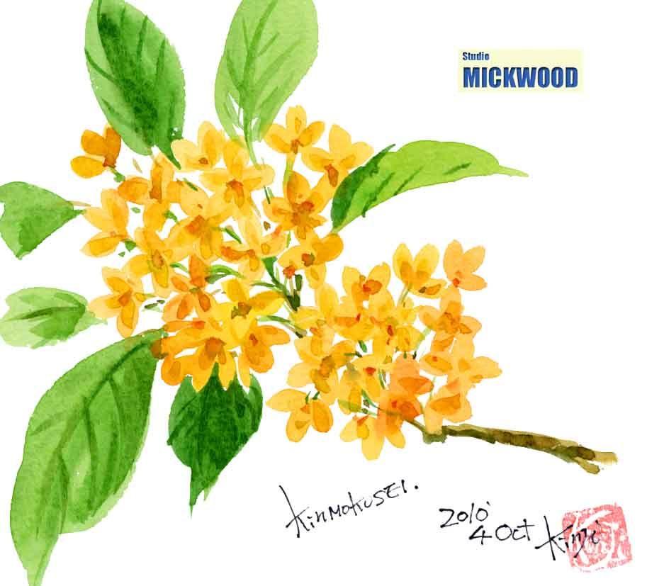 10月4日 月曜日 金木犀の香りが ほのかに ジャランジャラン 金木犀 花 イラスト 落ち葉 イラスト