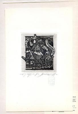 Village, Folk Art Ex libris Bookplate by Yury Lyukshin, Russia