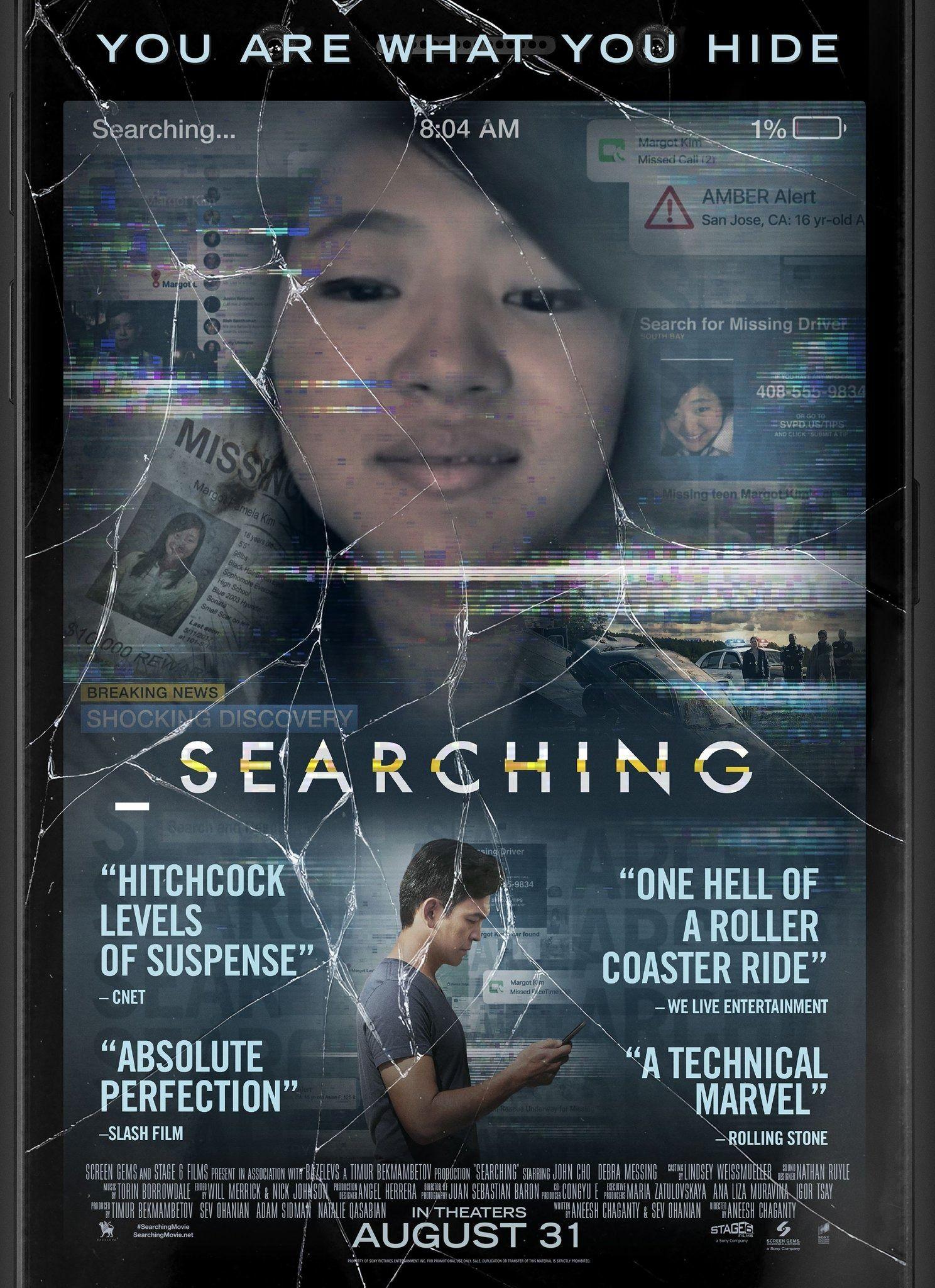 Searching Movie Poster Photo Print 8x10 11x17 16x20 22x28 24x36 27x40 Messing
