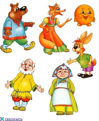 картинки к русским народным сказкам - Поиск в Google | Сказки