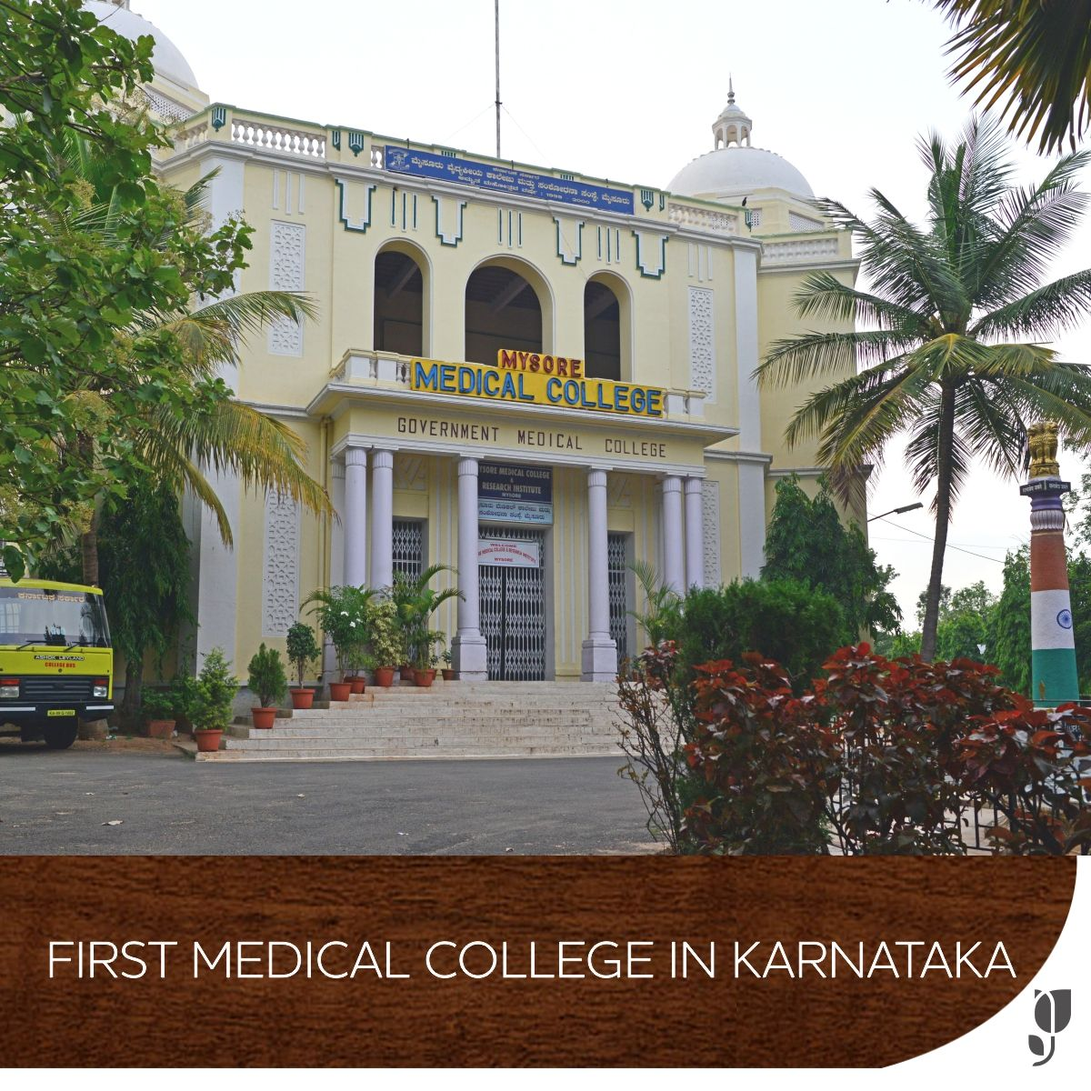 Mmc Is 1st Medical College In Karnataka Mysoremedicalcollege Mysore Cis Facts House Styles Medical College Mansions