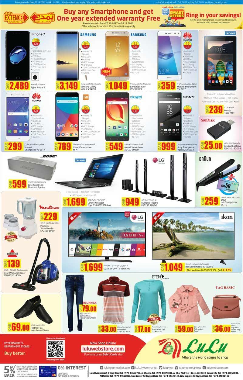 Lulu Hyper Weekend Promotions Day 02 11 Discountsqatar Com Lulus Day Weekend
