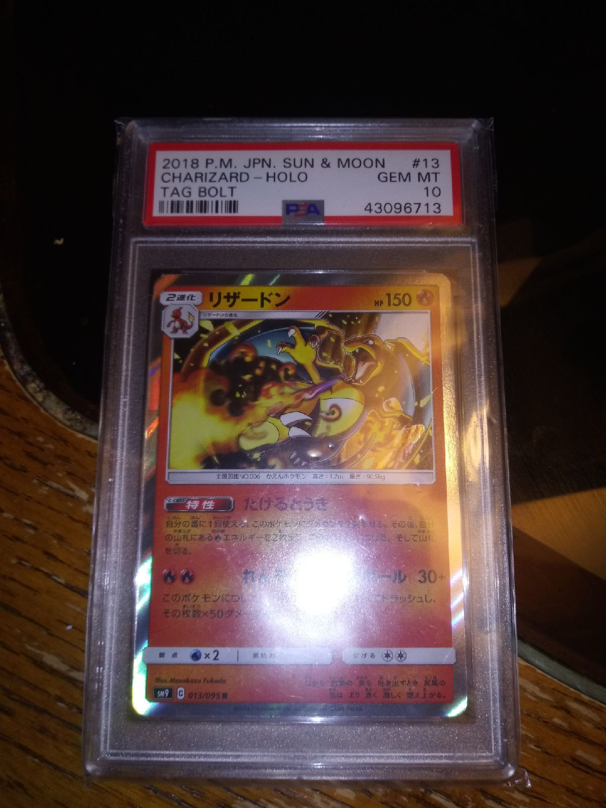 Psa 10 and good for anyone 10 things, Book cover, Pokemon