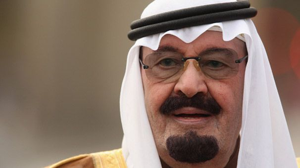 Suffering From Lung Saudiarabia S King Abdullah Announced That Given Respiratory Support Tube In The Hospital