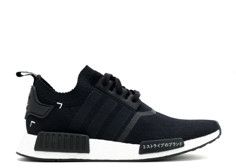 adidas originals ua authentic nmd pk japan boost black white sneaker - top  quality authentic authentic adidas nmd runner from china.