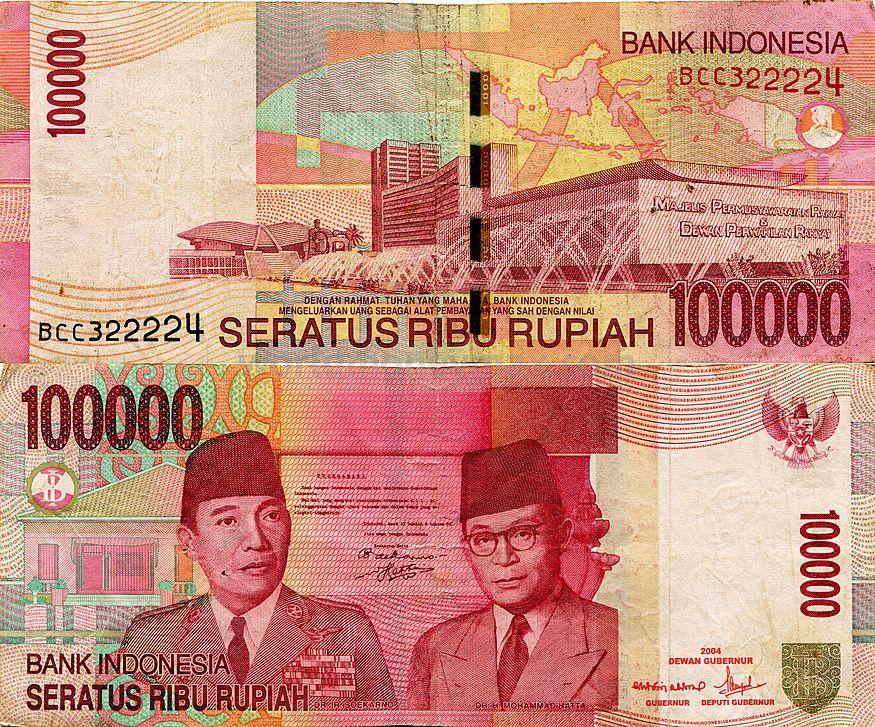 Indonesia 100000 Rupiah 2004 banknote