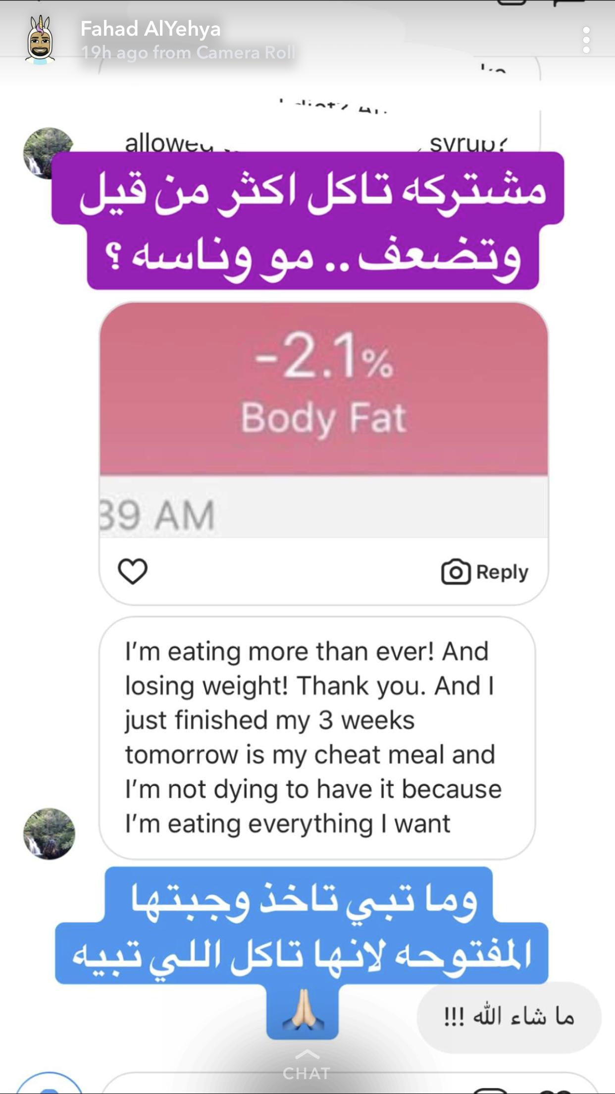 Pin On Ask Diet Ninja