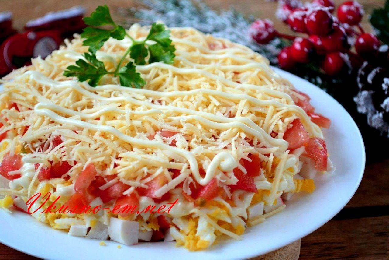 Салат с крабовыми палочками и помидорами | Кулинария, Еда ...