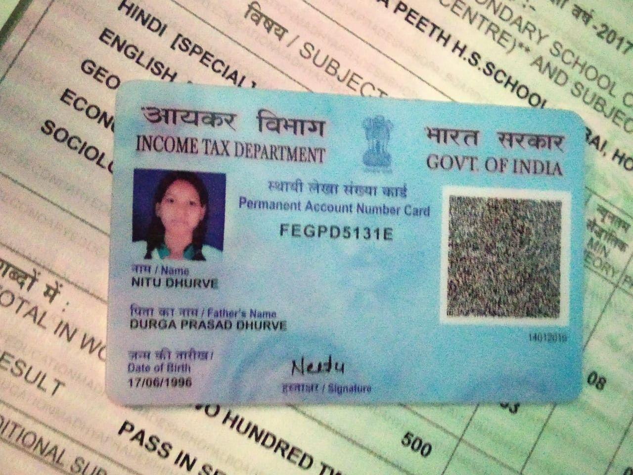 Pin By Hasnain Ahmad On Fahmlei Aadhar Card Id Card Template Cards