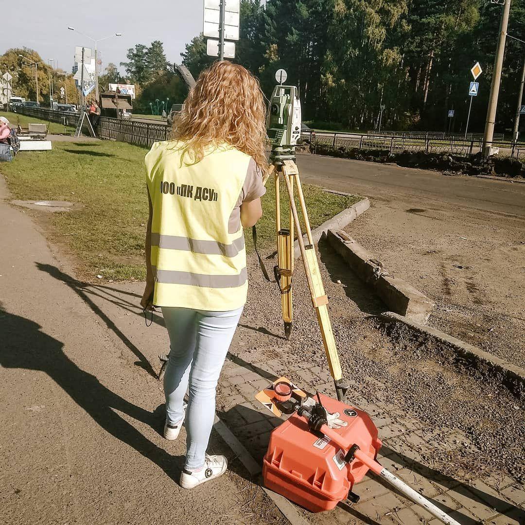 Работа геодезистом для девушек яна яворская